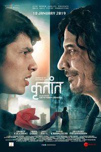 Krutant (2019) (Indian) Filmyzilla Free Download