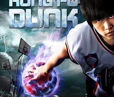 Kung Fu Dunk (2008) (Chinese) Free Download