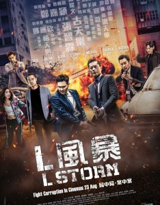 L Storm (2018) (Chinese) Free Download
