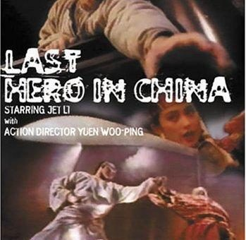 Last Hero In China (1993) (Chinese) Free Download