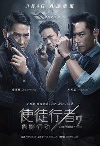 Download Movie Line Walker 2 (2019)