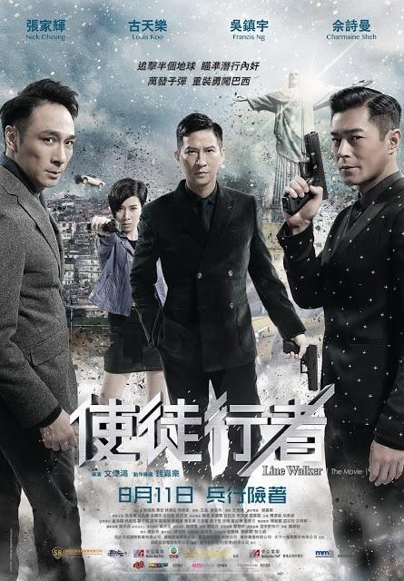 Download Movie Line Walker (2016)