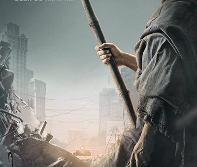Madaari (2016) (Indian) Free Download