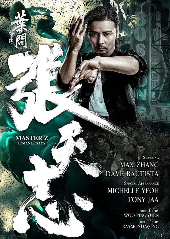 Master Z The Ip Man Legacy (2018) (Chinese) Free Download