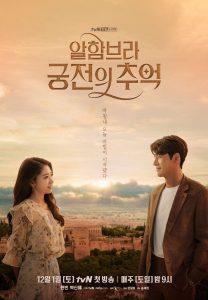 Memories of the Alhambra (Korean Series) Season 1 Free Download