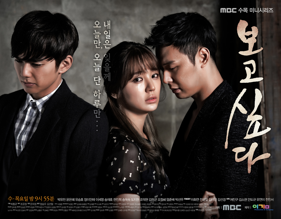 Missing You (Korean Series) Season 1 Full Episodes Free Download