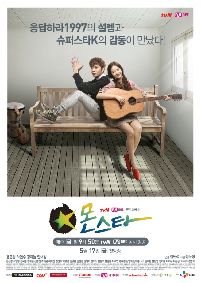 Monstar (Korean Series) Free Download