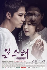 Monster (Korean Series) Season 1 Free Download