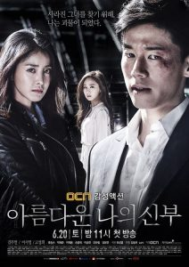 My Beautiful Bride (Korean Series) Season 1 Free Download