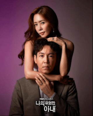 Download movie My Dangerous Wife (KOREAN) Season 1 All Episodes