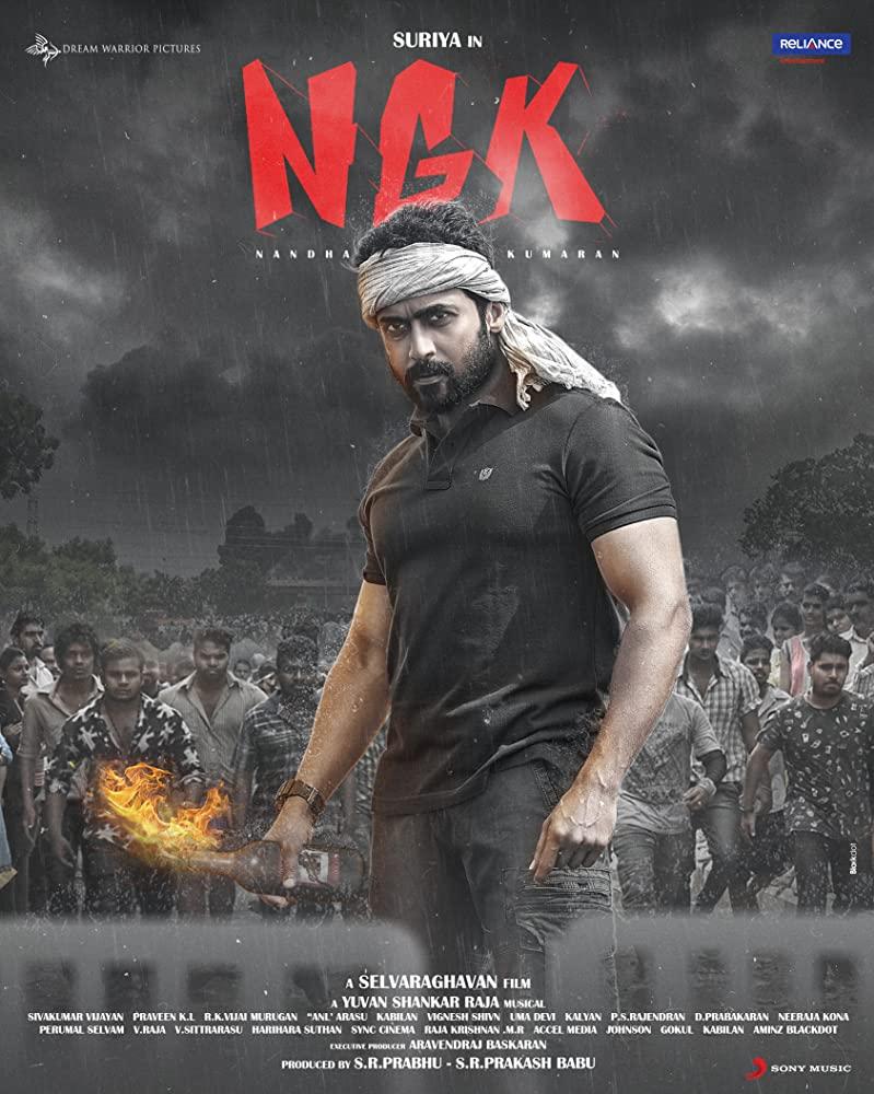 NGK (2019) (Indian) Free Download