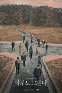 Nobody Knows (Korean Series) Season 1 Full Episodes Free Download