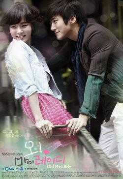 Oh My Lady (Korean Series) Season 1 Free Download