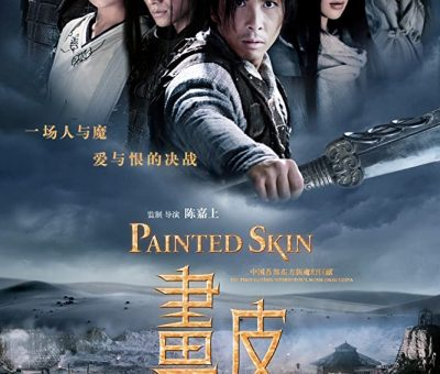 Painted Skin (2008) (Chinese) Free Download