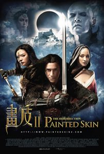 Painted Skin The Resurrection (2012) (Chinese) Free Download