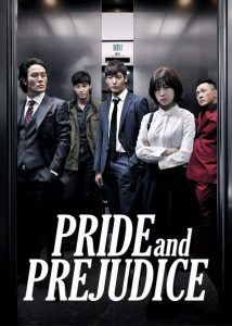 Pride and Prejudice (Korean Series) Free Download