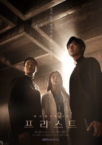 Priest (Korean Series) Season 1 Free Download