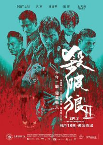 SPL 2 A Time for Consequences (2015) (Chinese) Free Download