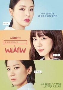 Search WWW (Korean Series) Season 1 Free Download