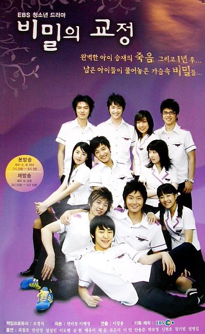 Secret Campus (Korean Series) Free Download
