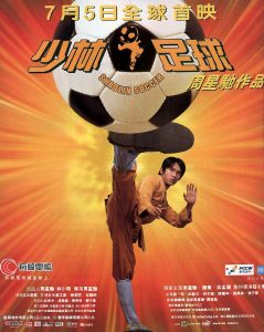 Shaolin Soccer (2001) (Chinese) Free Download