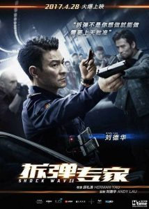 Shock Wave (2017) (Chinese) Free Download