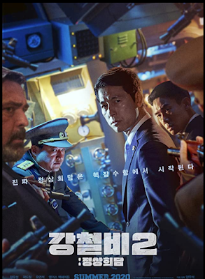 Steel Rain 2 (2020) (Korean) Free Download
