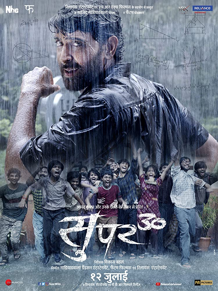 Download Movie Super 30 (2019)