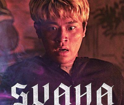 Svaha The Sixth Finger (2019) (Korean) Free Download