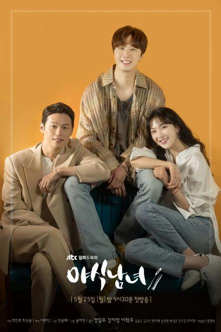 Download Movie Sweet Munchies (Korean Series) Season 1 All Episodes