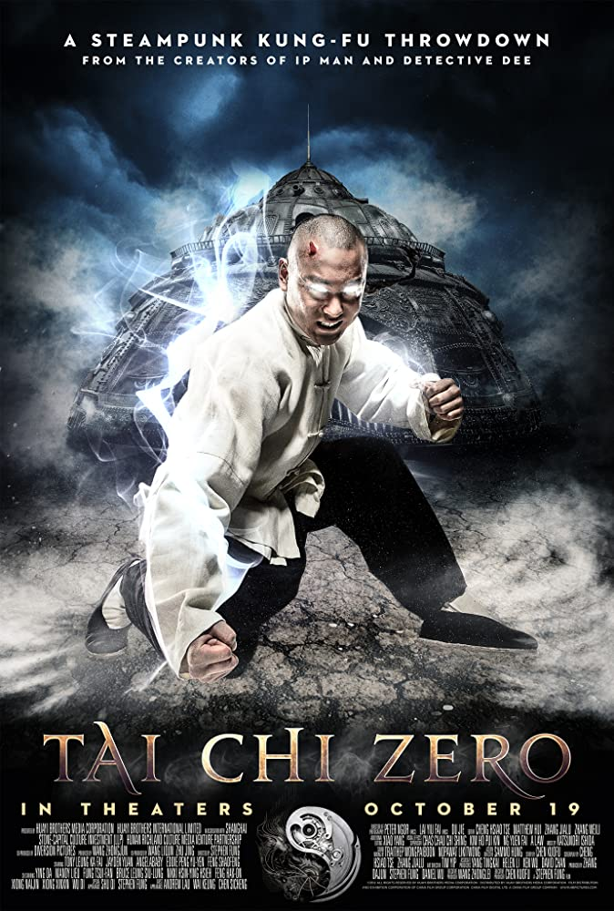 Tai Chi Zero (2012) (Chinese) Free Download