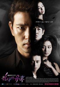 Temptation of an Angel (Korean Series)