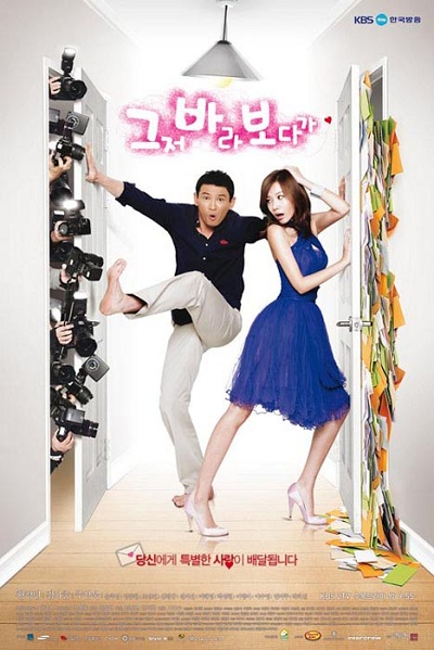 The Accidental Couple (Korean Series) Season 1 Free Download