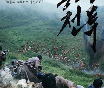The Battle Roar to Victory (2019) (Korean) Movie Download