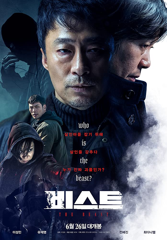 The Beast (2019) (Korean) Free Download