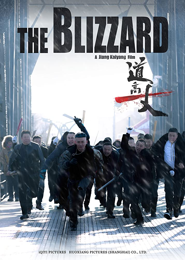 The Blizzard (2018) (Chinese) Free Download