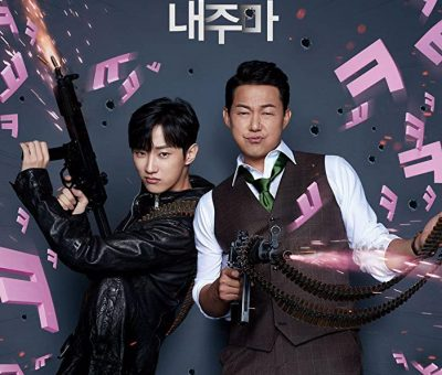 The Dude In Me (2019) (Korean) Free Download