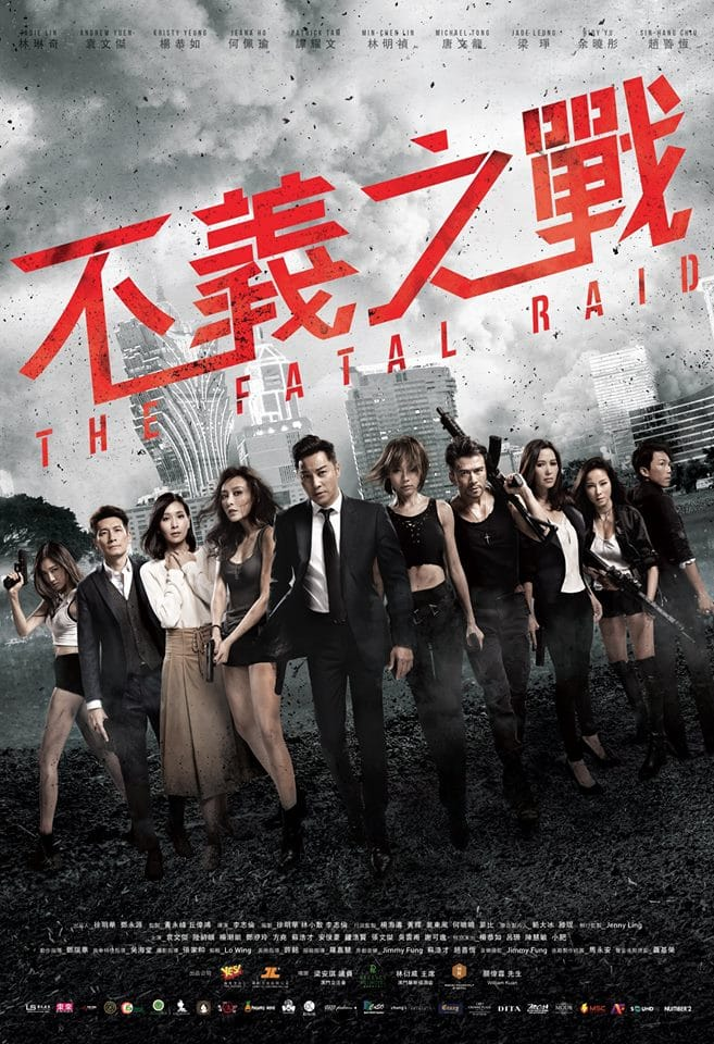 Download Movie The Fatal Raid (2019)