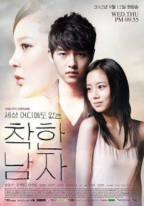 The Innocent Man (Korean Series) Season 1 Free Download
