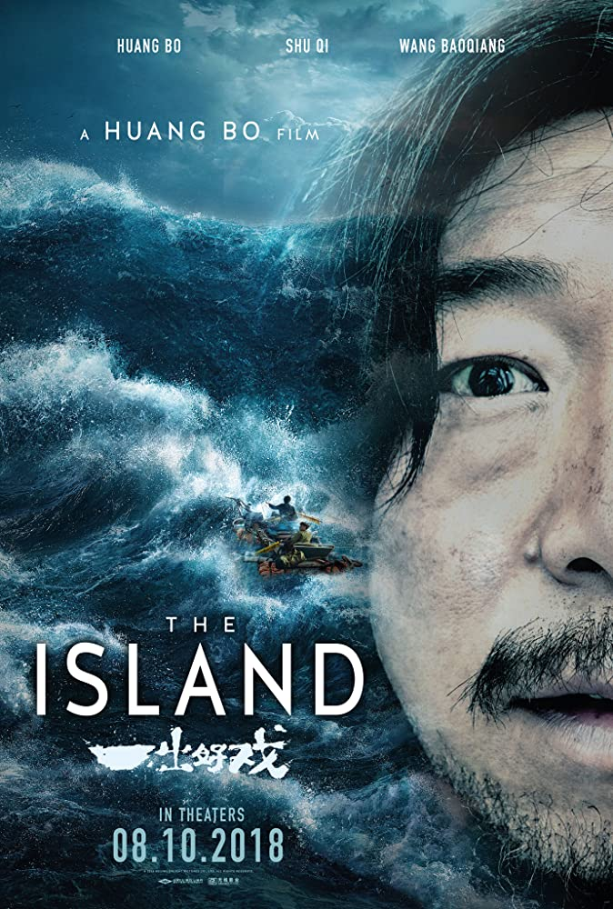 The Island (2018) (Chinese) Free Download