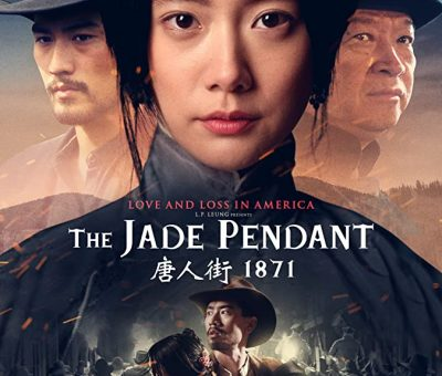 The Jade Pendant (2018) (Chinese) Free Download