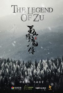 The Legend Of Zu (2018) (Chinese) Free Download