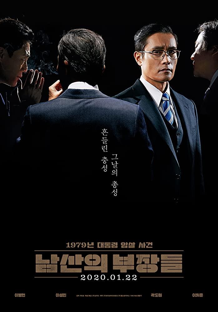 The Man Standing Next (2020) (Korean) Free Download