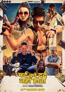 The Man Who Feels No Pain (2018) (Indian) Filmyzilla Free Download