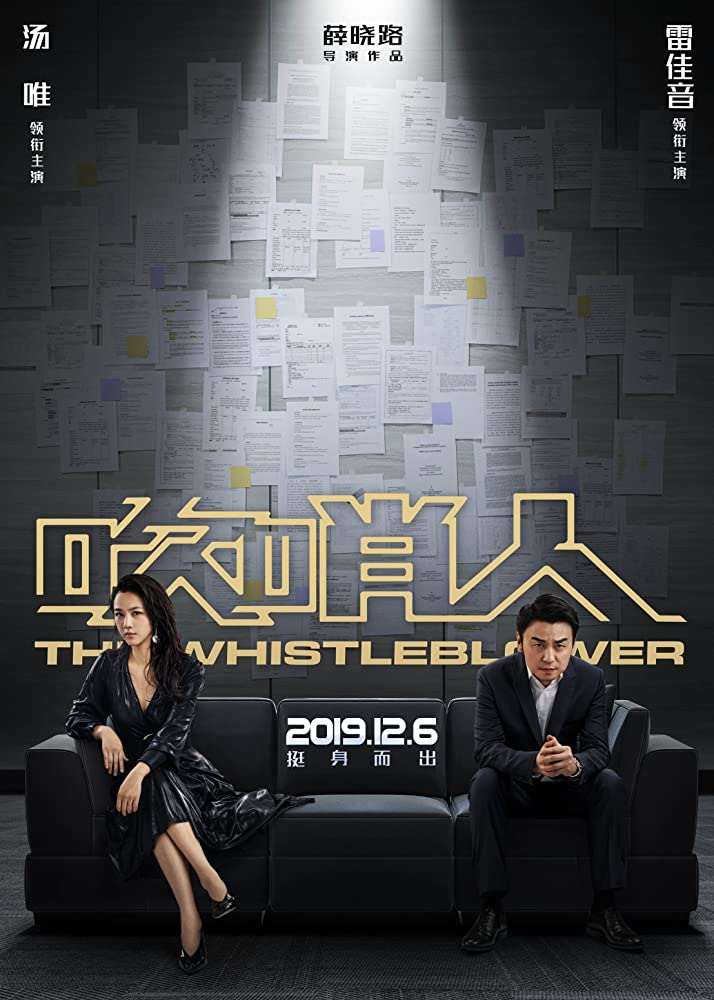 Download Movie The Whistleblower (2019)