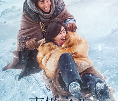 Till The End Of The World (2018) (Chinese) Free Download