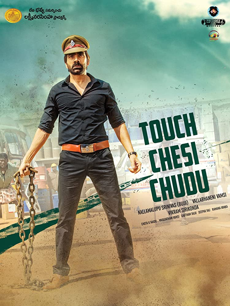 Touch And See What Happens (2018) (Indian) Filmyzilla Free Download