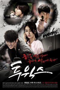 Two Weeks (Korean Series) Season 1 Free Download