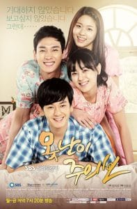 Ugly Alert (Korean Series) Season 1 All Episodes Free Download