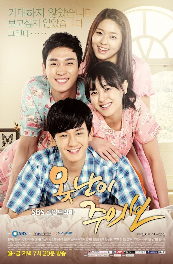 Ugly Alert (Korean Series) Season 1 All Episodes Free Download